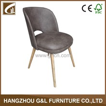 grey color leather cover factory directly sale office chair/coffee table chair