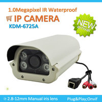 H.264 1.0Megapixel IP infrared waterproof security Camera, from leading security cameras manufacturer in Shenzhen