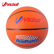custom rubber basketball design