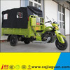 Cargo Tricycle China Water Cooled Engine