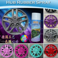 Remvable Paint Spray For Car Wheels/ Rubber Spray Paint