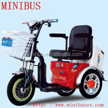 3/three Wheel 350W48V Adults Electric Tricycle with Passenger Seat