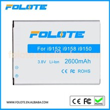 2600mAh for Galaxy for Mega 5.8 I9152 GT-I9158 battery for samsung B650AC