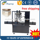Defesa comercial máquina de enchimento de pó automático, máquina de enchimento de pó( alibaba china)
