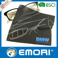 Low-cost Eco-friendly polyester terry cloth 12 x 12
