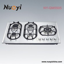 2014 new cooking range prices stainless steel camping gas stove / made in china cooktop