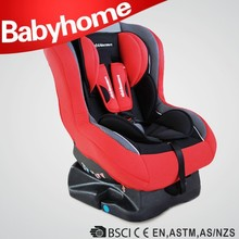 2015 hot selling baby car seat for little kids