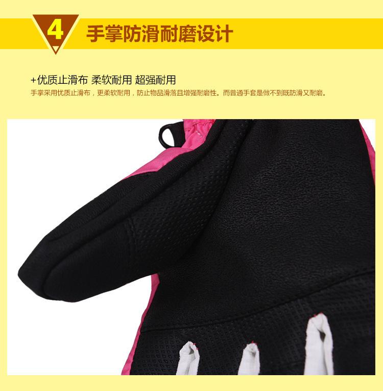 Waterproof Warm Children Ski Gloves 17.jpg