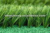 high quality artificial soccer playground flooring