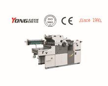 china economical numbering offset YC56IINP