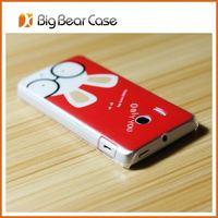 Modern design tpu case for huawei y300/u8833