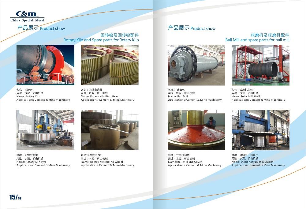 Brochure (9).jpg