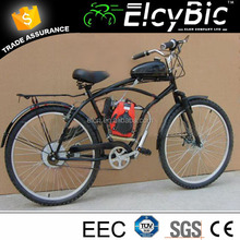 2015 hot selling gas motor chopper bicycle made in China(E-GS103 )