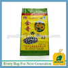 MJ-SRB01 China wholesale custom perfect printing PP woven rice bag