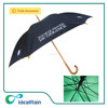 23inch wooden straight windproof double layer umbrella promotion