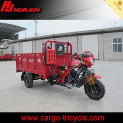multifunction farming motorcycle 3 wheel/cargo three wheel tricycles