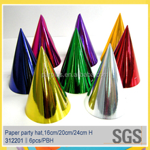 High quality laser cone paper party hat,frozen party supplies