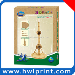 Kids educational paper toys 3d puzzle
