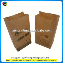 Customized handmade paper gift snack packaging bag