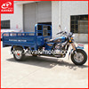 Manufacturer produce Tricycle 150cc three wheel motorcycle guangzhou with long experience