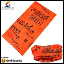 high quality multifunctional seamless tube head bandana skull neck tube scarf bandana
