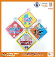 2015 baby safety OEM car logo signs baby on board car sign