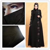 Hi multi chiffon abaya fabric