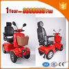 cheap cescooters reverse trike