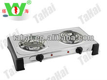 Chrome Electric Hot plate 2000W TAHAI