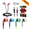 Low price China Shenzhen earphone for iphone/ipod sansumg