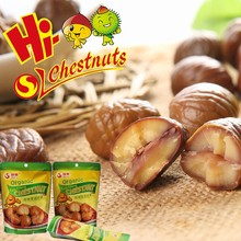 Organic Roasted Peeled Chestnut Snacks---Ready to eat halal snacks nuts