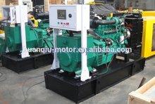 planta electrica diesel trifasica 60 hz 30kw 50kw 60kw 100KW 120kw 150kw 200kw 300kw
