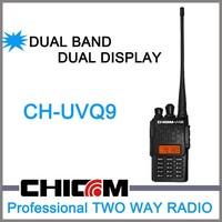 Dualband 136~174M/400~480M Fm radio station equipment