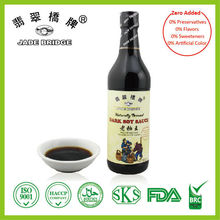 500ml Natural Fermented Zero Artificial color Dark soy sauce