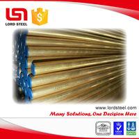 ASTM B 111 C70600 copper nickel alloy tube price for heat exchanger