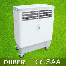 New portable centrifugal evaporative ventilation and cooling cooler evaporative cooling of water