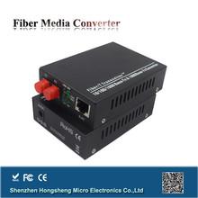 10/100/1000M series gigabit Ethernet to SFP media converter