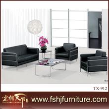 New trendy modern design livingroom sofa leisure furniture sofa TX-912