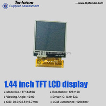 small 128x128 LCD display 1.44 inch TFT LCD touch screen -TF14416A resistive touch