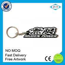 promotion keyring pvc custom design can shaped 3d rubber soft pvc keychain
