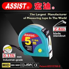 Assist depth water measure balloon measurement 3m 5m 7m steel tape measure of abs case