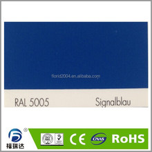 powder coating outdoor polyester resin glossy smooth surface RAL5005 signal blue
