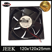 12025 5V Temperature Controlled Exhaust Fan