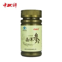 Ginseng Products Company&Pure and organic American ginseng soft capsules&American Ginseng Root Extract Capsule