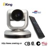High Definition Video Camcorder | 1080p@30 720p@60 | Ideally Suited For Any Web Conferencing System