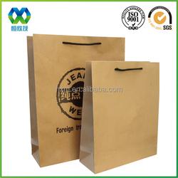 Plain craft paper bag a5 size print promotion advertising slogan paper bag
