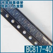 NEW XCR3128XL-10C/VQ10 GOOD PRICE