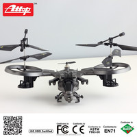 Attop infrared 4channel AVATAR rc helicopter for sale