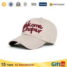 China factory custom logo sport men knitted hat