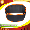 Double Pressure Thermal medical waist support
